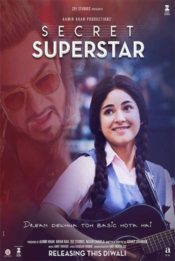 SECRET SUPERSTAR <span>(2017)</span> artwork