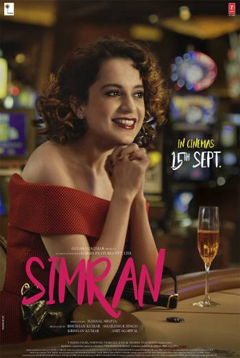 SIMRAN artwork