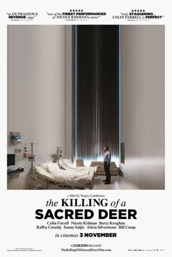 THE KILLING OF A SACRED DEER artwork