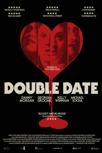 DOUBLE DATE <span>(2017)</span> artwork