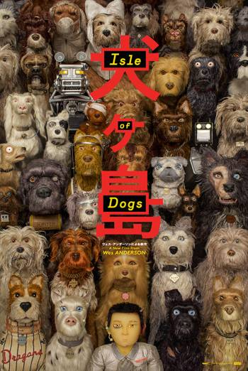 ISLE OF DOGS <span>(2018)</span> artwork