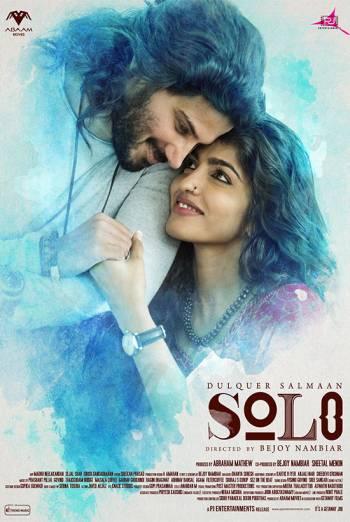 SOLO <span>[Malayalam]</span> artwork