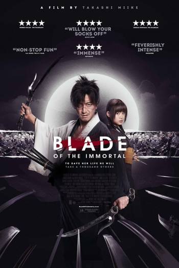 BLADE OF THE IMMORTAL <span>[12a trailer]</span> artwork