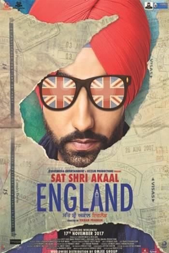 SAT SHRI AKAAL ENGLAND <span>(2017)</span> artwork