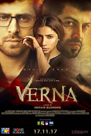 VERNA <span>(2017)</span> artwork