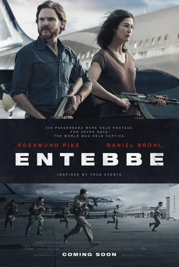 ENTEBBE <span>(2018)</span> artwork