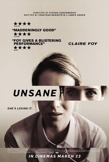 UNSANE <span>(2018)</span> artwork