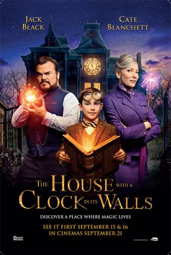THE HOUSE WITH A CLOCK IN ITS WALLS artwork