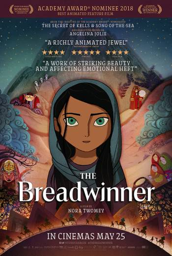 THE BREADWINNER <span>(2017)</span> artwork