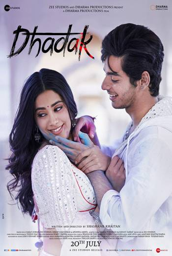DHADAK <span>[Subtitled]</span> artwork
