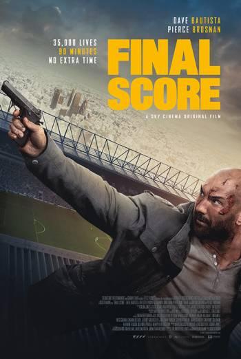 FINAL SCORE <span>(2018)</span> artwork