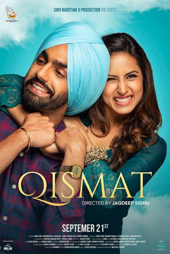 QISMAT <span>(2018)</span> artwork