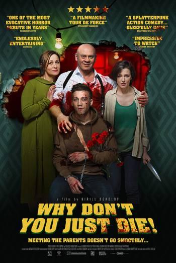 WHY DON'T YOU JUST DIE! <span>(2018)</span> artwork