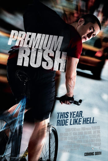 PREMIUM RUSH artwork