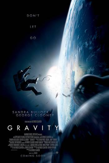GRAVITY artwork