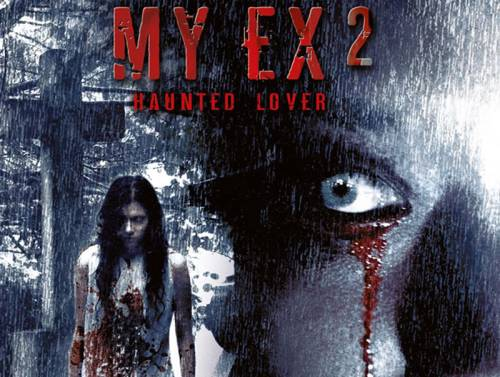 My Ex 2 - DVD Trailer