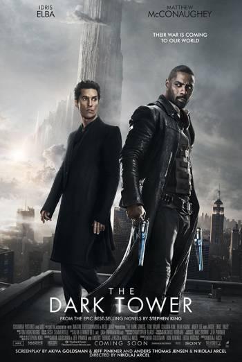 THE DARK TOWER <span>[Trailer]</span> artwork