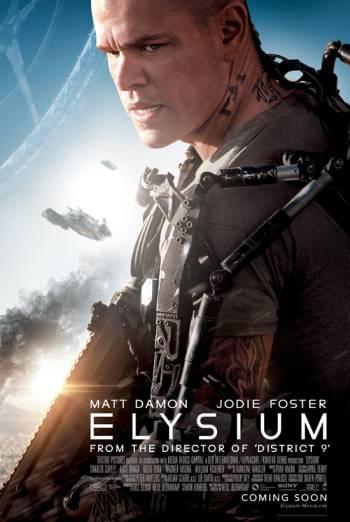 ELYSIUM <span>(2013)</span> artwork