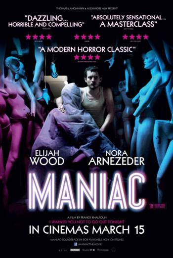 MANIAC <span>(2012)</span> artwork