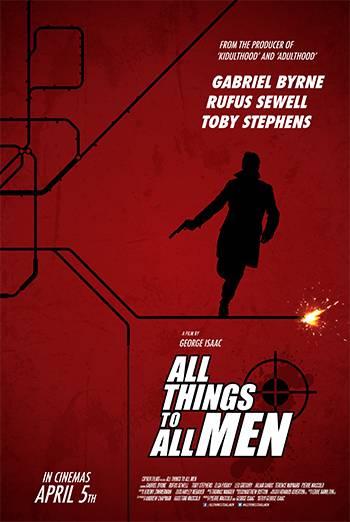 ALL THINGS TO ALL MEN <span>(2013)</span> artwork