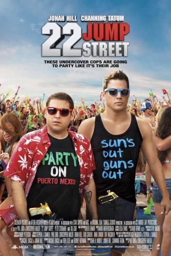 22 JUMP STREET artwork