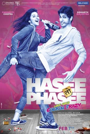 HASEE TOH PHASEE <span>(2013)</span> artwork