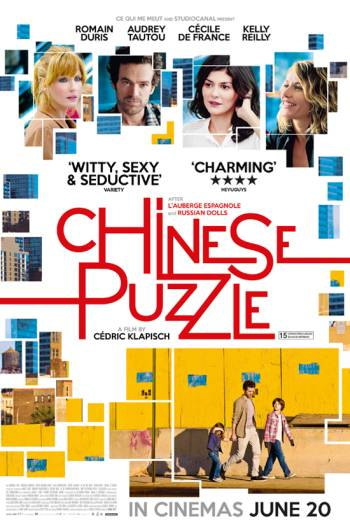 CHINESE PUZZLE artwork