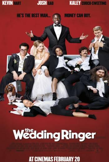 THE WEDDING RINGER artwork