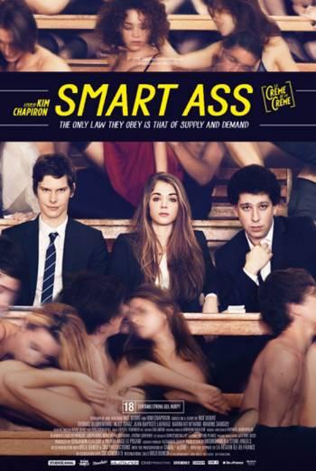 SMART ASS <span>(2014)</span> artwork
