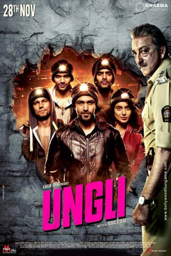 UNGLI artwork