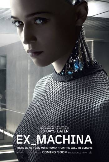 EX MACHINA artwork