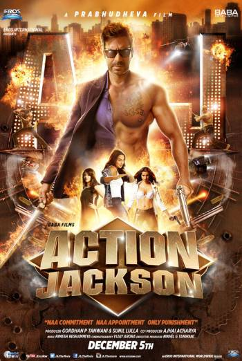 ACTION JACKSON artwork