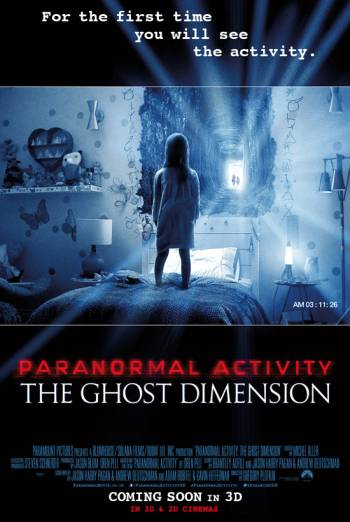 PARANORMAL ACTIVITY: THE GHOST DIMENSION artwork