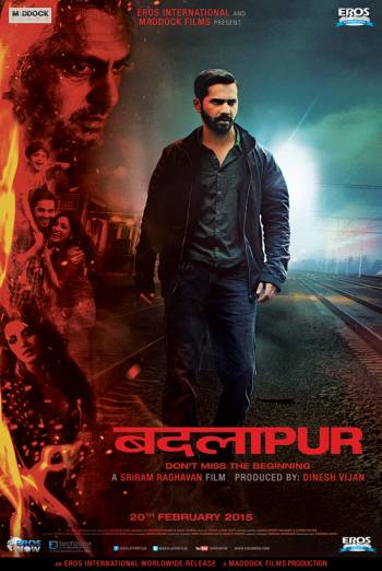 BADLAPUR <span>(2015)</span> artwork