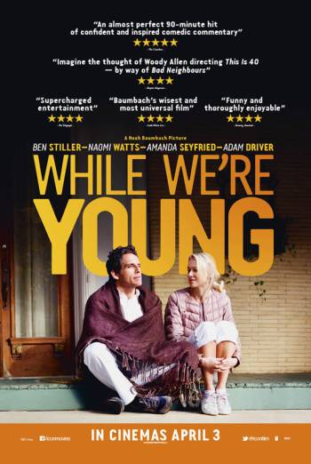 WHILE WE'RE YOUNG artwork