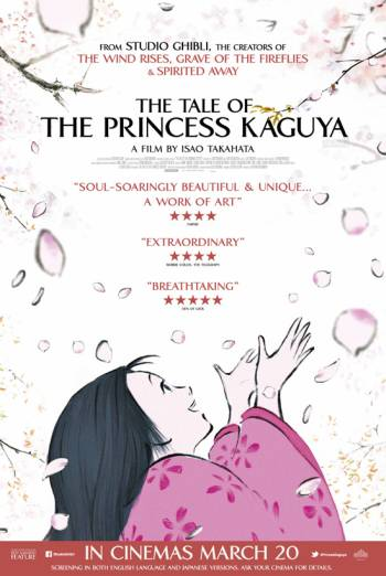 THE TALE OF THE PRINCESS KAGUYA <span>(2013)</span> artwork