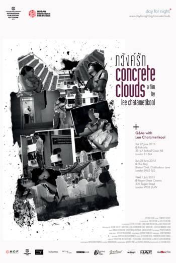 CONCRETE CLOUDS <span>(2013)</span> artwork
