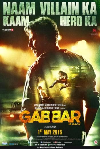 GABBAR IS BACK <span>(2015)</span> artwork