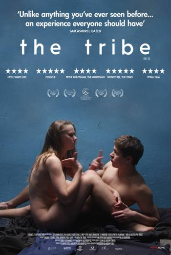 THE TRIBE artwork
