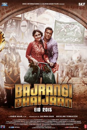 BAJRANGI BHAIJAAN <span>(2015)</span> artwork