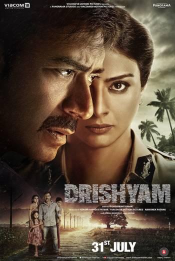 DRISHYAM <span>(2015)</span> artwork