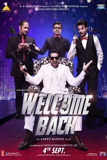WELCOME BACK <span>(2015)</span> artwork