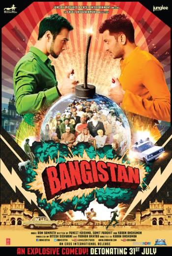 BANGISTAN <span>(2015)</span> artwork