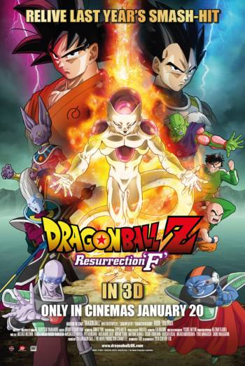 DRAGON BALL Z: RESURRECTION OF F artwork