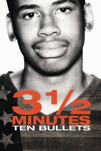 3 1/2 MINUTES, TEN BULLETS <span>(2015)</span> artwork