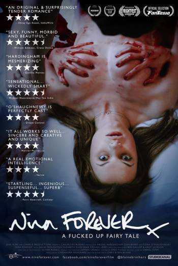 NINA FOREVER <span>[Additional Material,Audio commentaries]</span> artwork