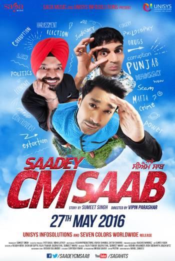 SAADEY CM SAAB artwork