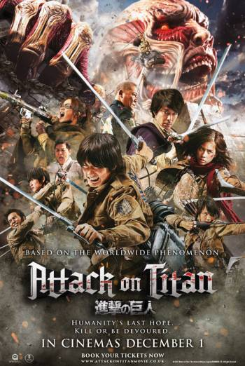 ATTACK ON TITAN THE MOVIE: PART 1 artwork