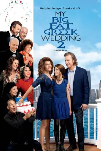 MY BIG FAT GREEK WEDDING 2 artwork
