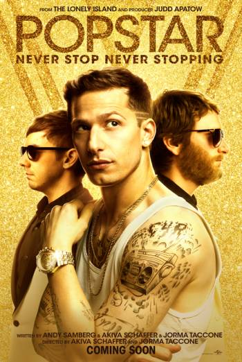 POPSTAR: NEVER STOP, NEVER STOPPING artwork